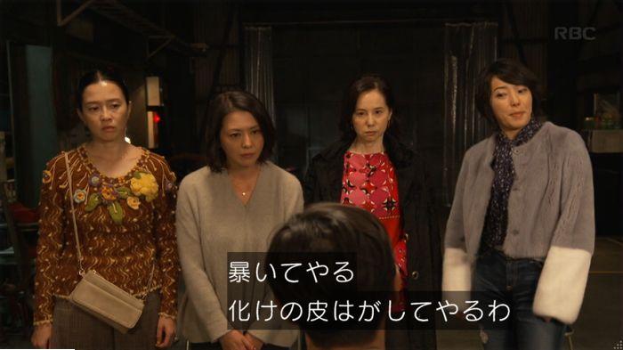 監獄のお姫さま 3話のキャプ489
