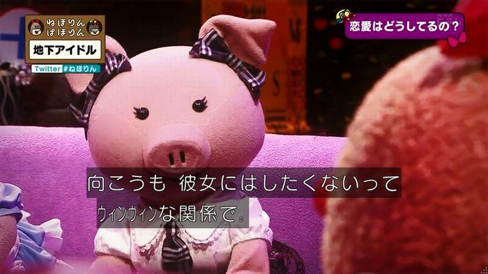 ねほりん 地下アイドル後編のキャプ400