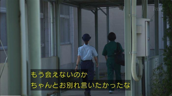 監獄のお姫さま 5話のキャプ96