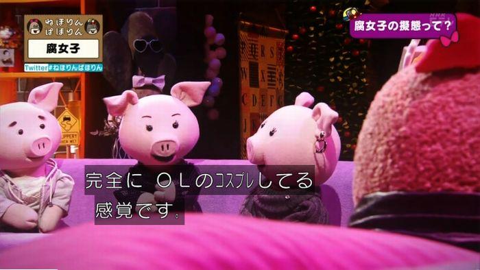ねほりん腐女子回のキャプ312