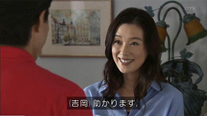 ウツボカズラの夢5話のキャプ64