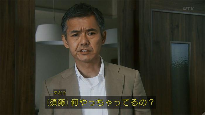 いきもの係 3話のキャプ3