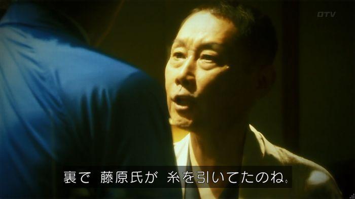 いきもの係 2話のキャプ627