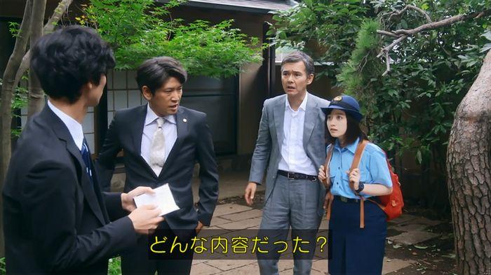 警視庁いきもの係 8話のキャプ523