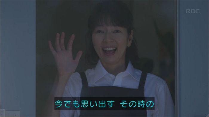 監獄のお姫さま 5話のキャプ156