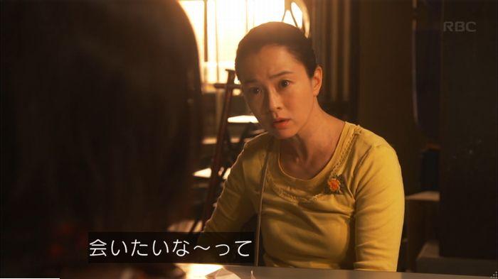 監獄のお姫さま 9話のキャプ363
