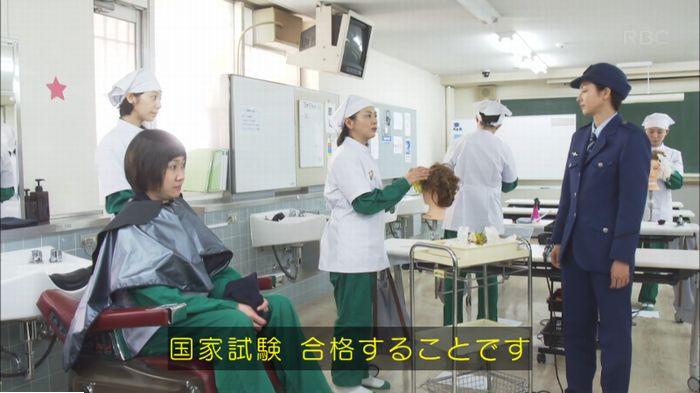 監獄のお姫さま 7話のキャプ594