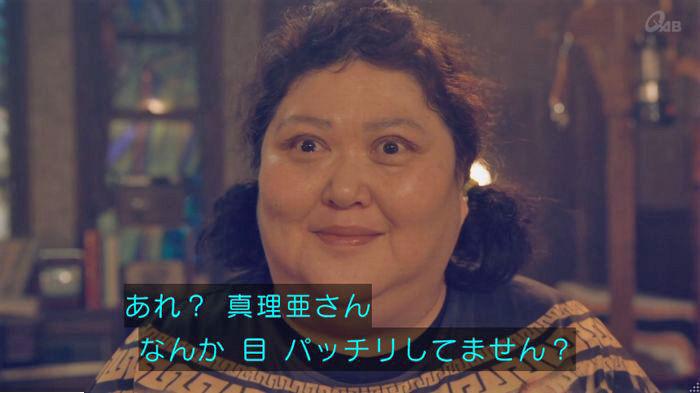 家政婦のミタゾノ 2話のキャプ587