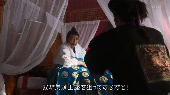 世にも奇妙な物語 夢男のキャプ30