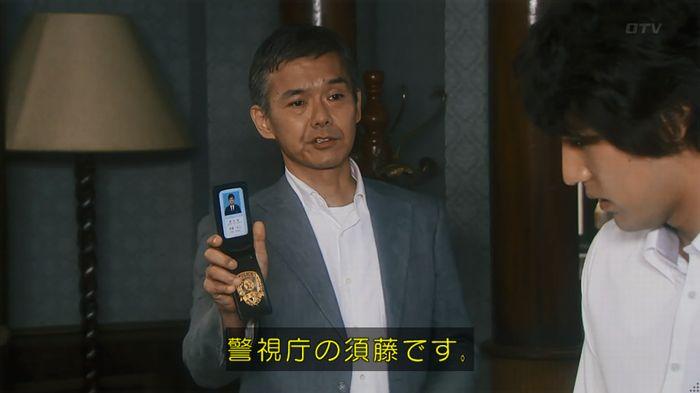 いきもの係 2話のキャプ241