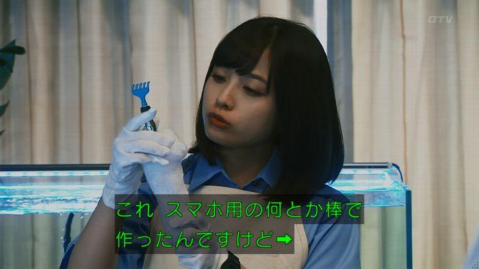 7話のキャプ207