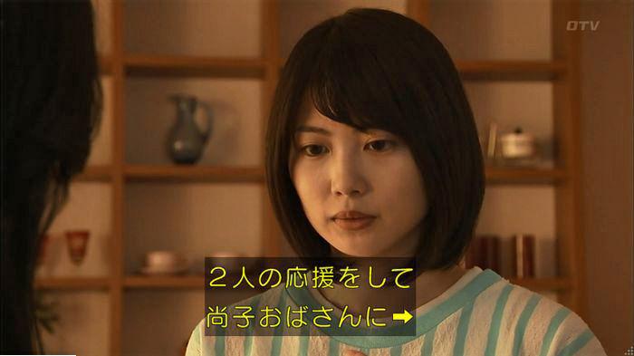 ウツボカズラの夢6話のキャプ329
