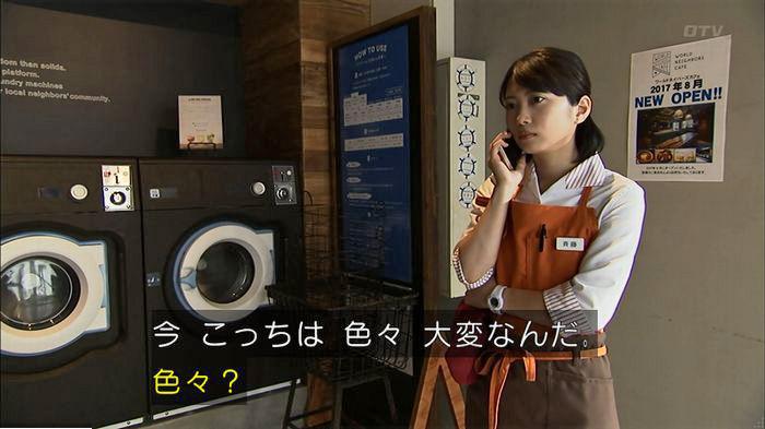 ウツボカズラの夢6話のキャプ484