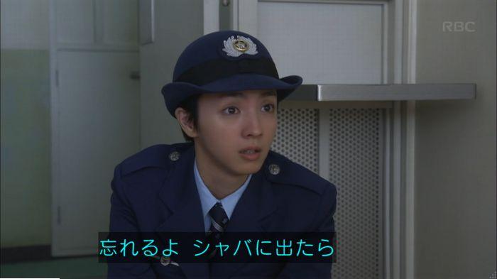 監獄のお姫さま 8話のキャプ198