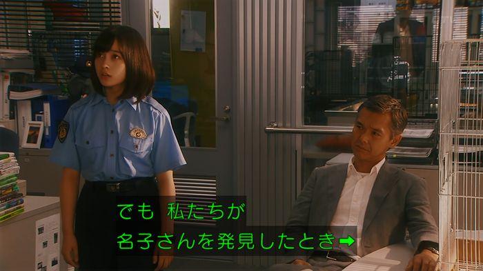 いきもの係 5話のキャプ664