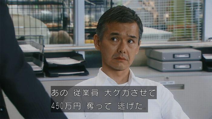 いきもの係 3話のキャプ46