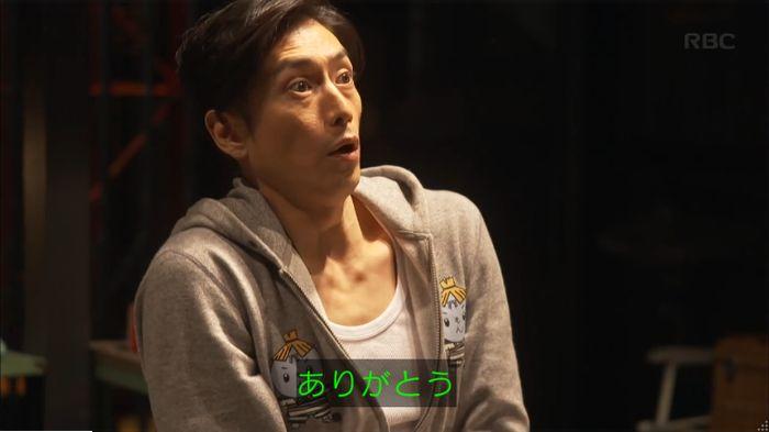 監獄のお姫さま 8話のキャプ46