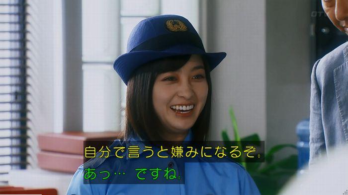 警視庁いきもの係 最終話のキャプ645