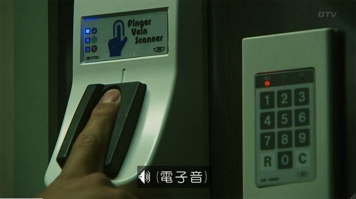 警視庁いきもの係 最終話のキャプ587