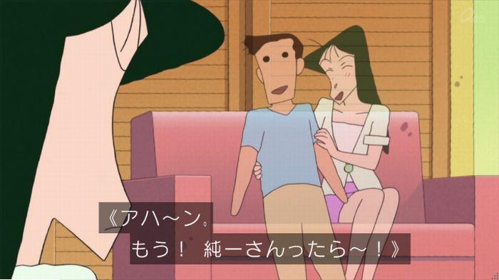 クレヨンしんちゃんのキャプ254