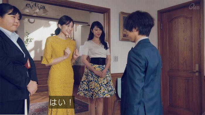 家政婦のミタゾノ 2話のキャプ366
