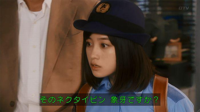 いきもの係 5話のキャプ327