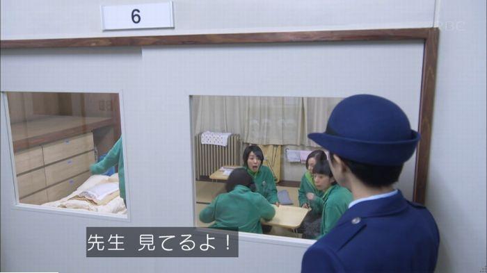 監獄のお姫さま 8話のキャプ93