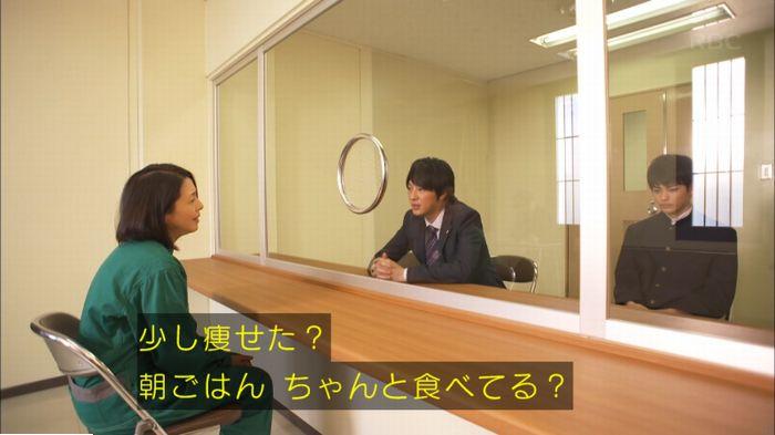 監獄のお姫さま 6話のキャプ309
