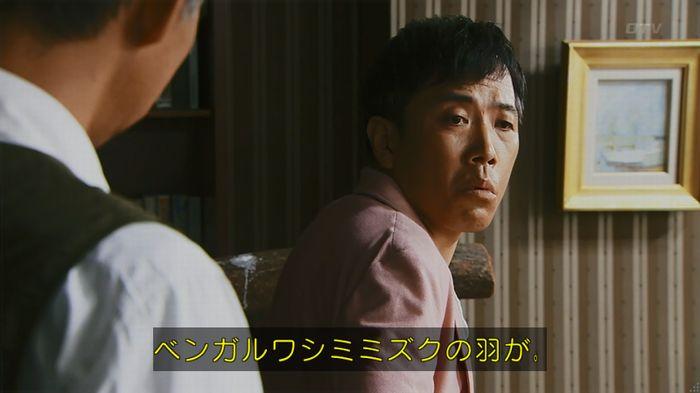 警視庁いきもの係 8話のキャプ354