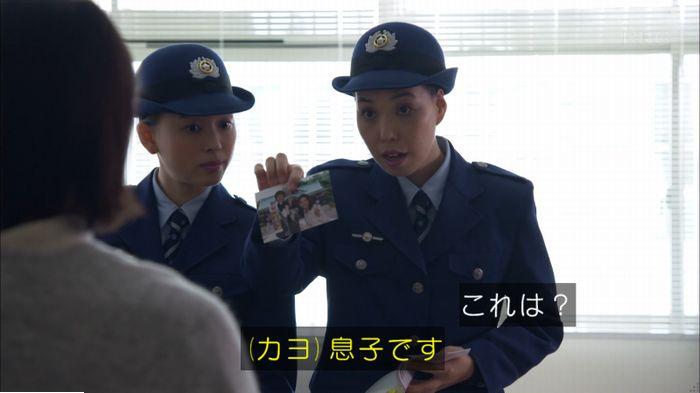 監獄のお姫さま 2話のキャプ11