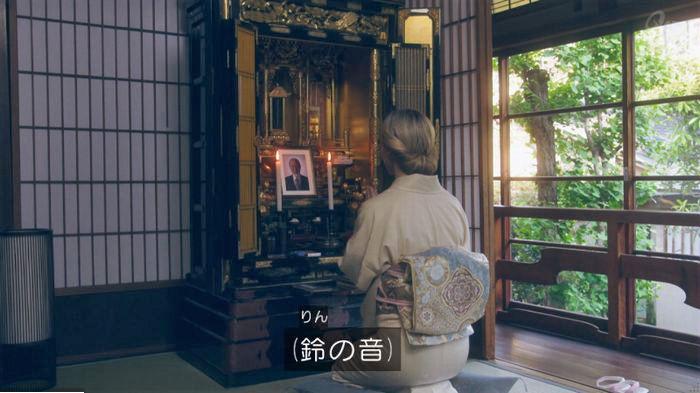 家政夫のミタゾノ7話のキャプ199