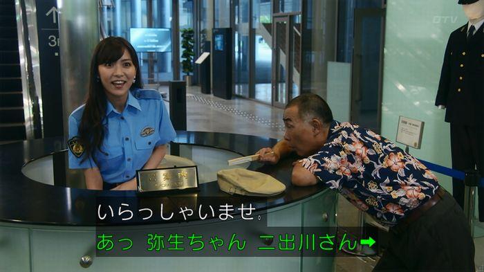 7話のキャプ467