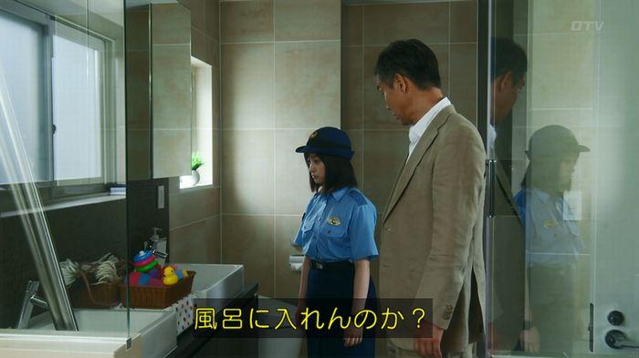 いきもの係 5話のキャプ274