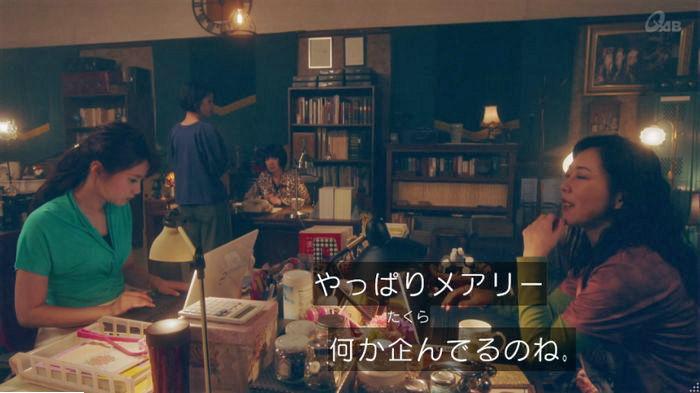 家政夫のミタゾノ7話のキャプ386