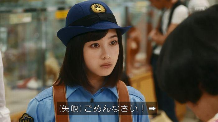 いきもの係 5話のキャプ462