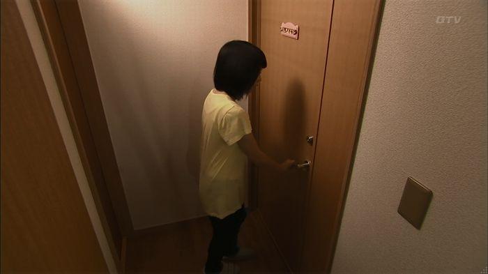ウツボカズラの夢2話のキャプ659