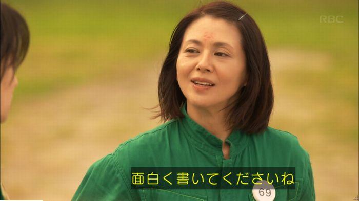 監獄のお姫さま 2話のキャプ586