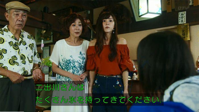 警視庁いきもの係 9話のキャプ489