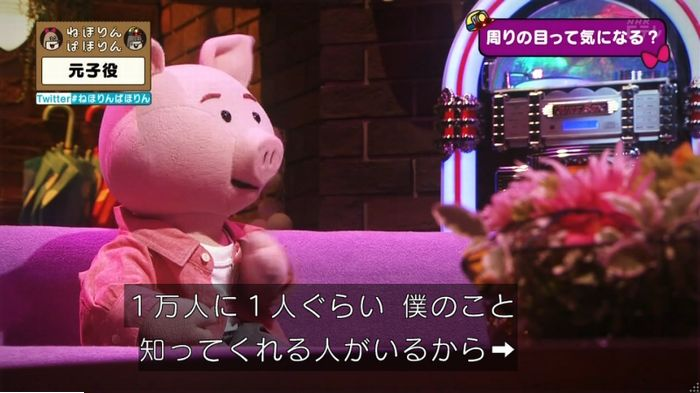ねほりん元子役のキャプ421