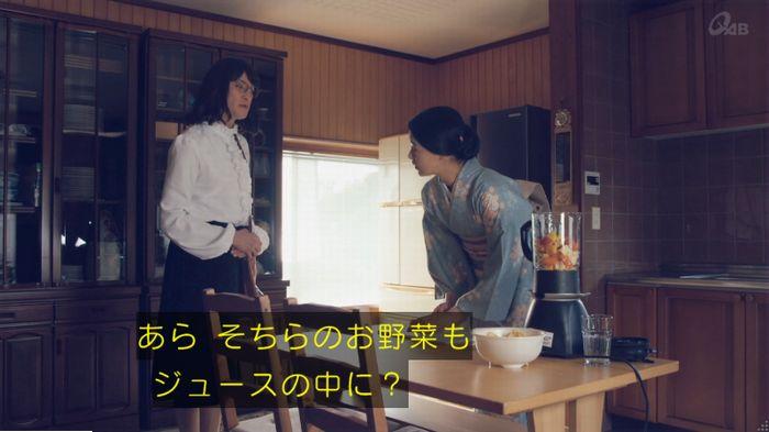 家政婦のミタゾノ 7話のキャプ879