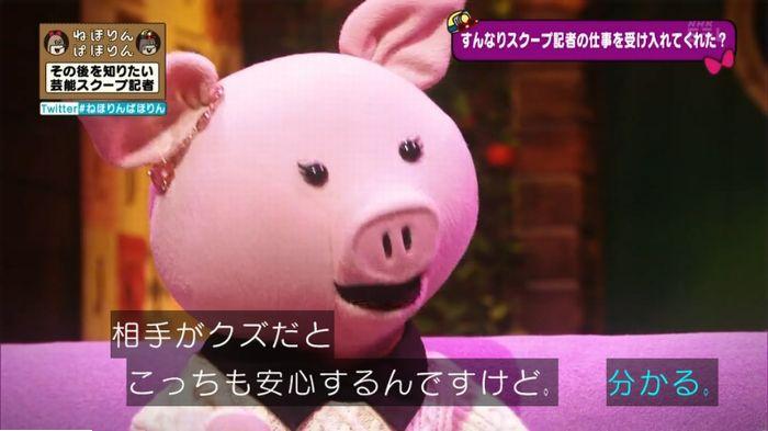ねほりんぱほりんのキャプ421