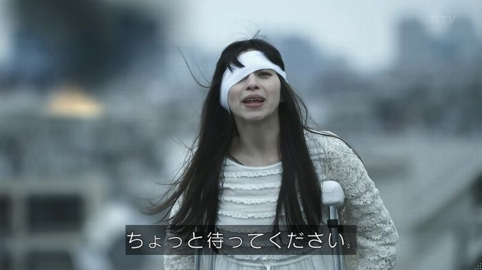 世にも奇妙な物語 夢男のキャプ419