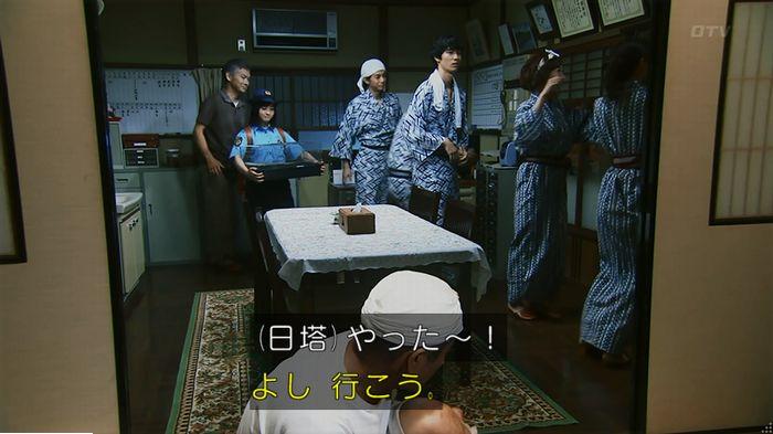 警視庁いきもの係 9話のキャプ430