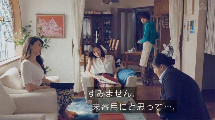家政婦のミタゾノ 2話のキャプ149