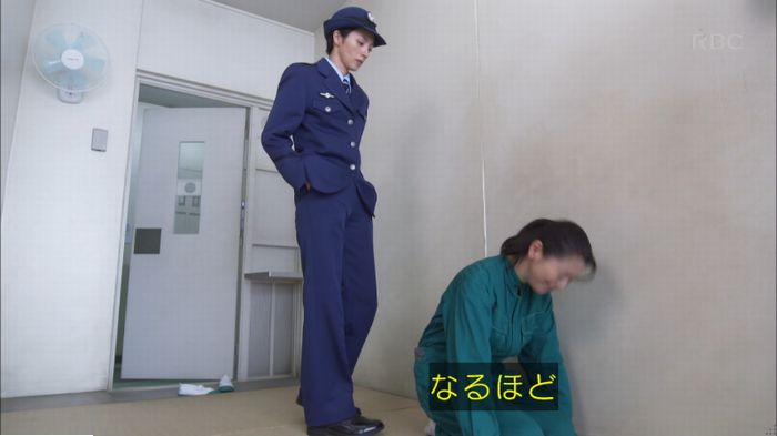 監獄のお姫さま 4話のキャプ234