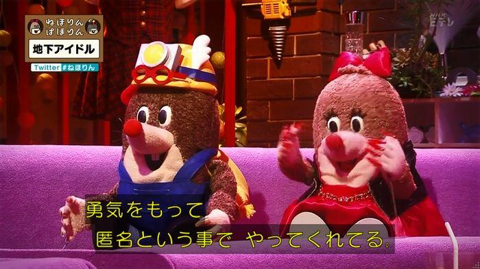 ねほりん 地下アイドル後編のキャプ52