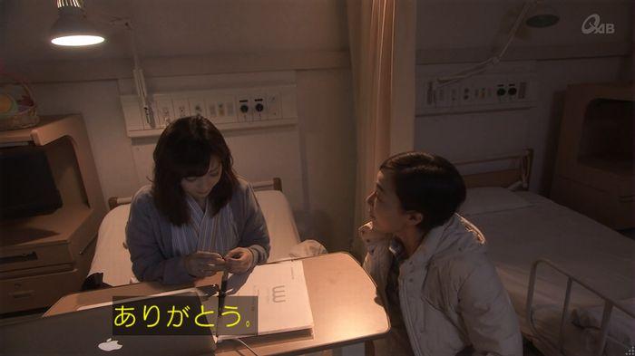 奪い愛 5話のキャプ166