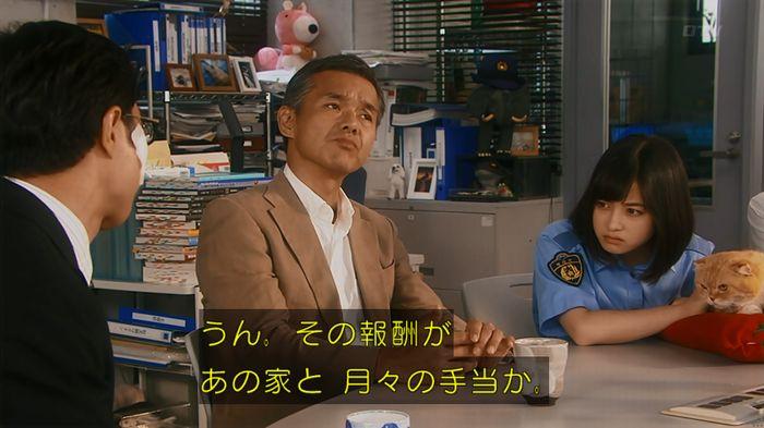 いきもの係 5話のキャプ356
