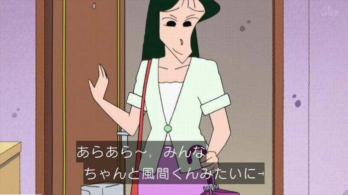 クレヨンしんちゃんのキャプ205