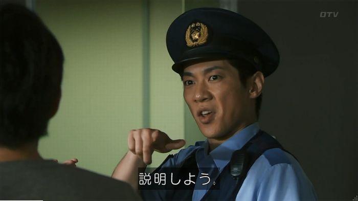 警視庁いきもの係 最終話のキャプ597